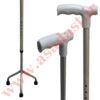عصای سه پایه آلومینیومی قابل تنظیم وایکارد