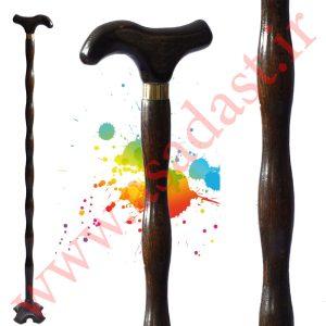 عصای چوبی چهار پایه دریا