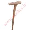 عصای چوب طبیعی آشیل چوب فندق