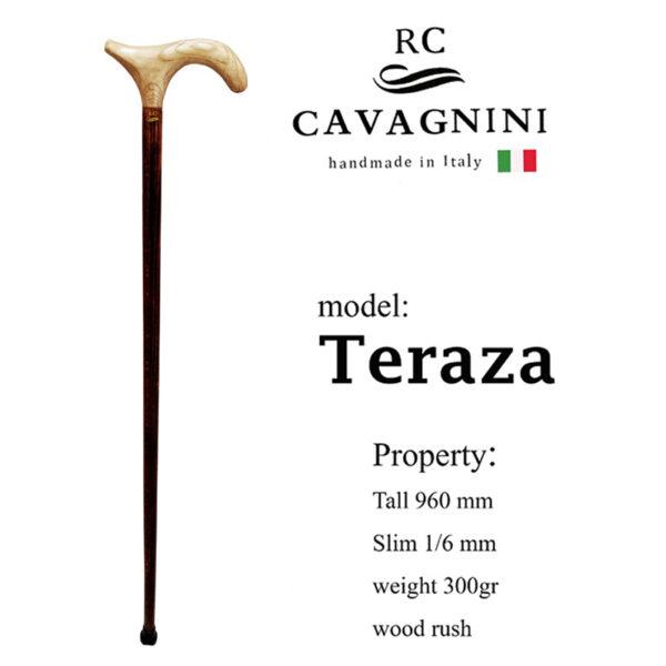 عصای دست ساز ترزا طرح کمپانی CAVAGNINI ایتالیا کرم