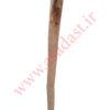 عصای چوب طبیعی اورینا چوب فندق