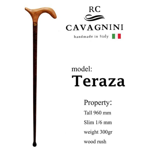عصای دست ساز ترزا طرح کمپانی CAVAGNINI ایتالیا رنگ عسلی